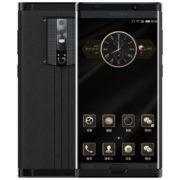 GIONEE M2017 Price