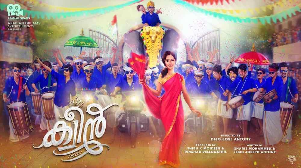 download latest Malayalam movies online